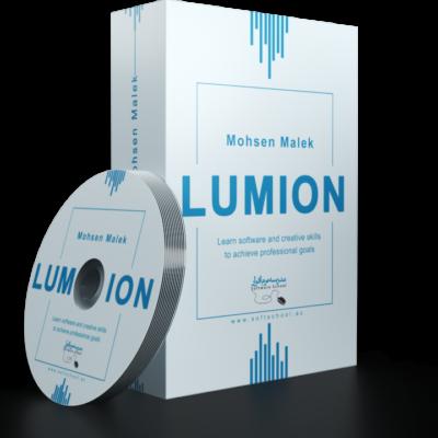 Lumion+