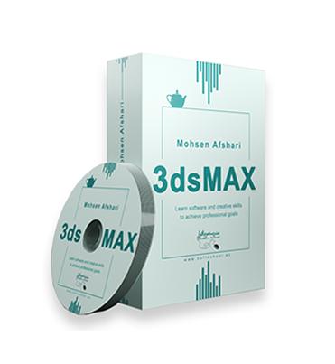 3dsmax-softschool