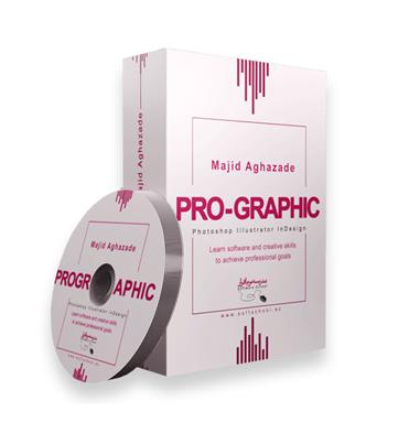 pro-graphic-softschool