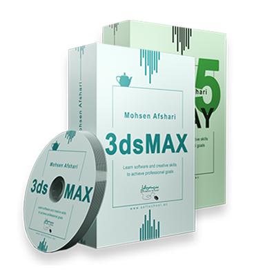 3dsmax+vray-softschool