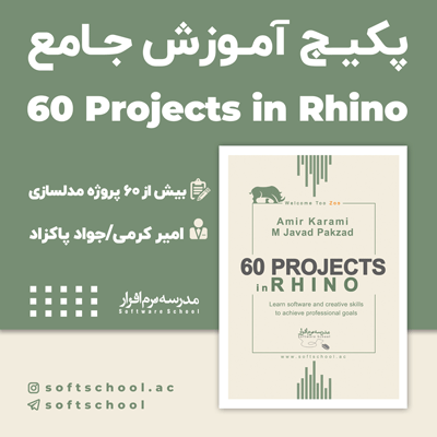 60-Project