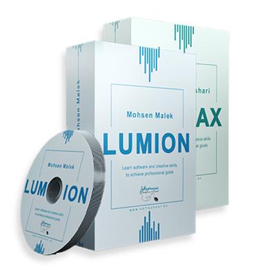 3dsmax+lumion-softschool
