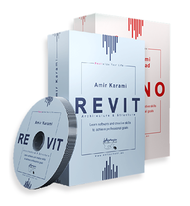 +revit+rhino-softschool