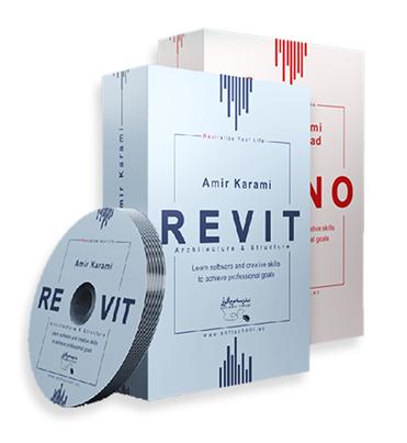 +revit+rhino-softschool