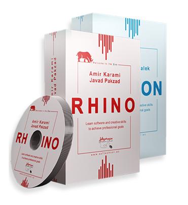 rhino+lumion-softschool