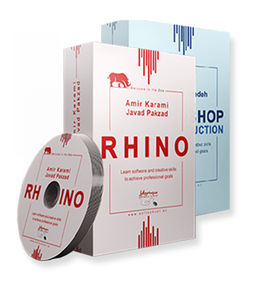 rhino+postpro-softschool