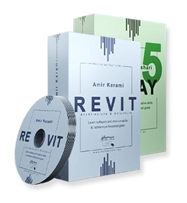 revit+vray-softschool