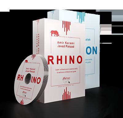 rhino-lumion