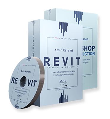 revit+postpro-softschool